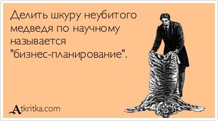 http://img-fotki.yandex.ru/get/5634/236155452.2/0_14aceb_c73402f1_orig.jpg