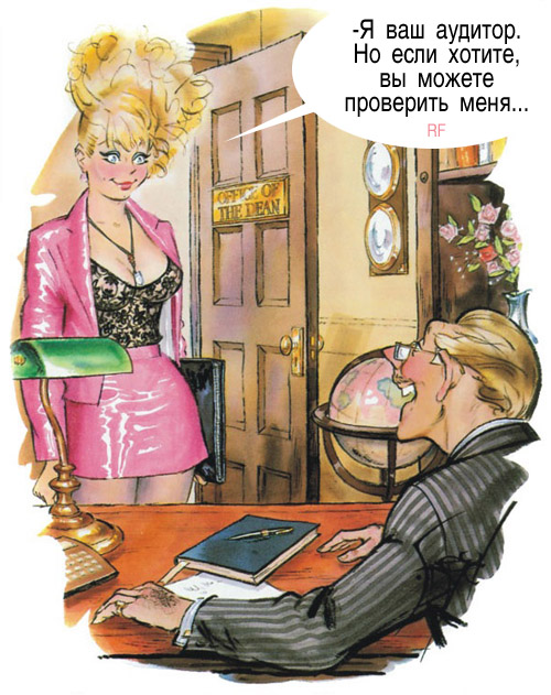 Эротические карикатуры Дуга Снейда