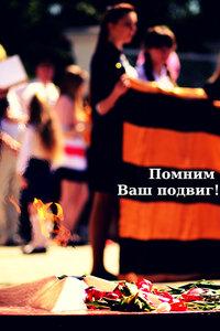 Фото открытка 9 мая