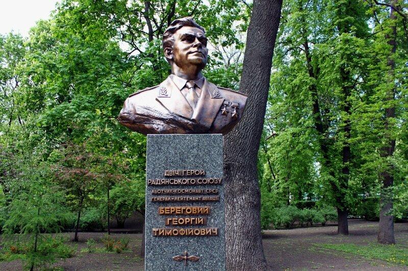 Памятник Георгию Береговому