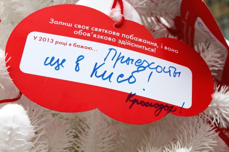 Хочу в Киев еще
