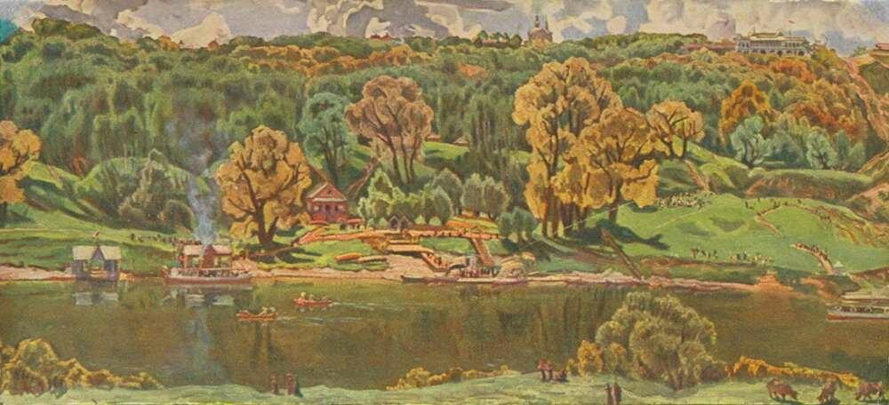 К. Ф. Юон. 1910 Вид на Москву с Воробьевых гор.