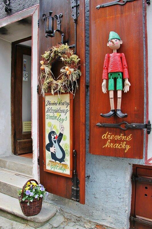 Магазин деревянных игрушек