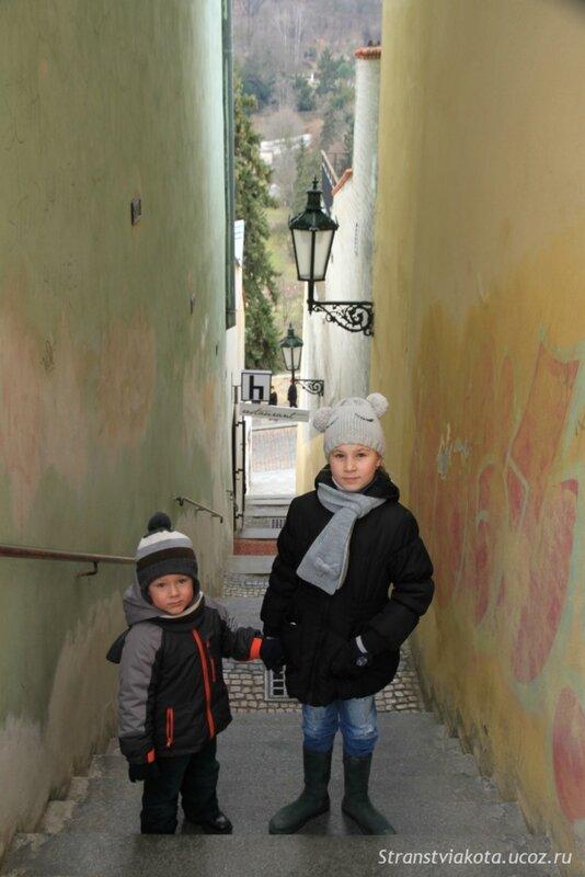 Прага, Нерудова улица