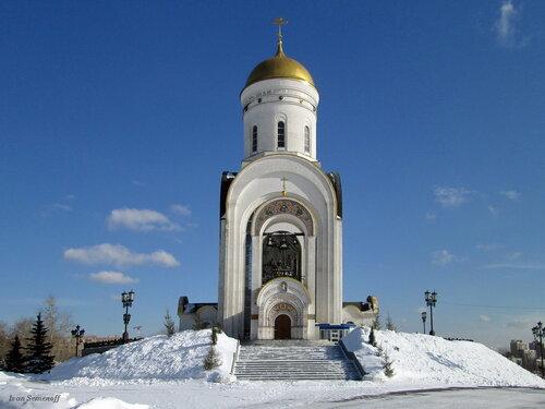Поклонная гора храм георгия победоносца