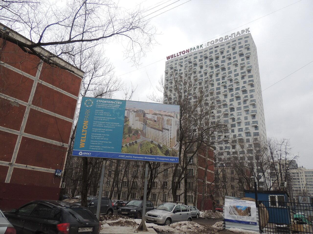 http://img-fotki.yandex.ru/get/5634/8217593.13/0_9763e_ed097603_XXXL.jpg