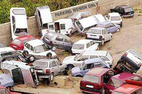 Успешная большая парковка