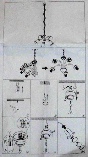 Фото 11. Фрагмент инструкции по установке люстры. Крупный план. Обычно в инструкциях подробно расписываются те действия из процесса установки светильника, выполнение которых очевидно и без ценных указаний.