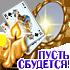 Награды и подарки 0_ba8c7_e6c4e4b3_orig