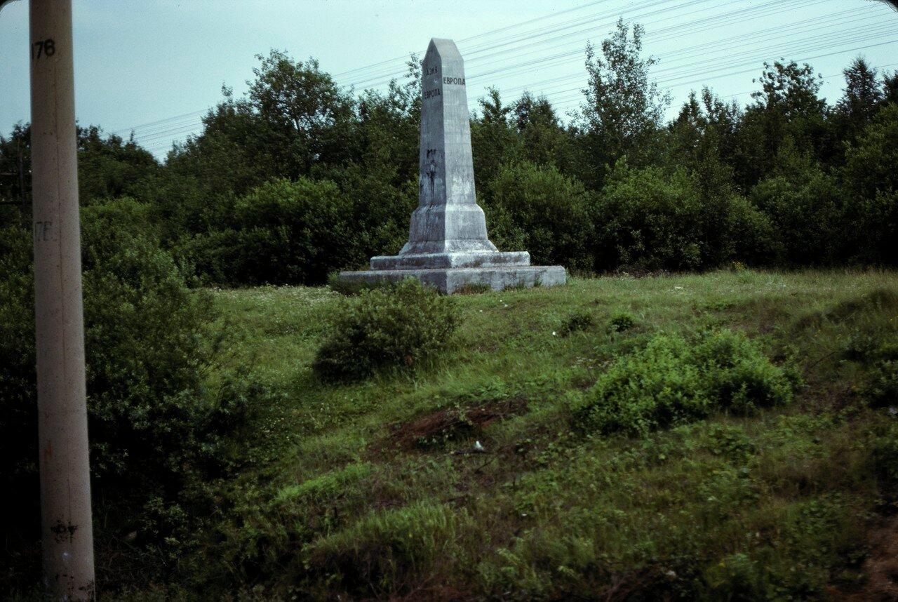 Урал. Памятник на границе Азии и Европы
