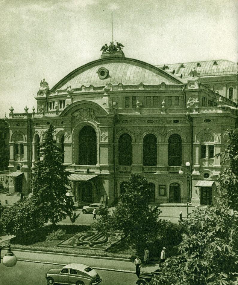 Київський академічний театр опери та балету
