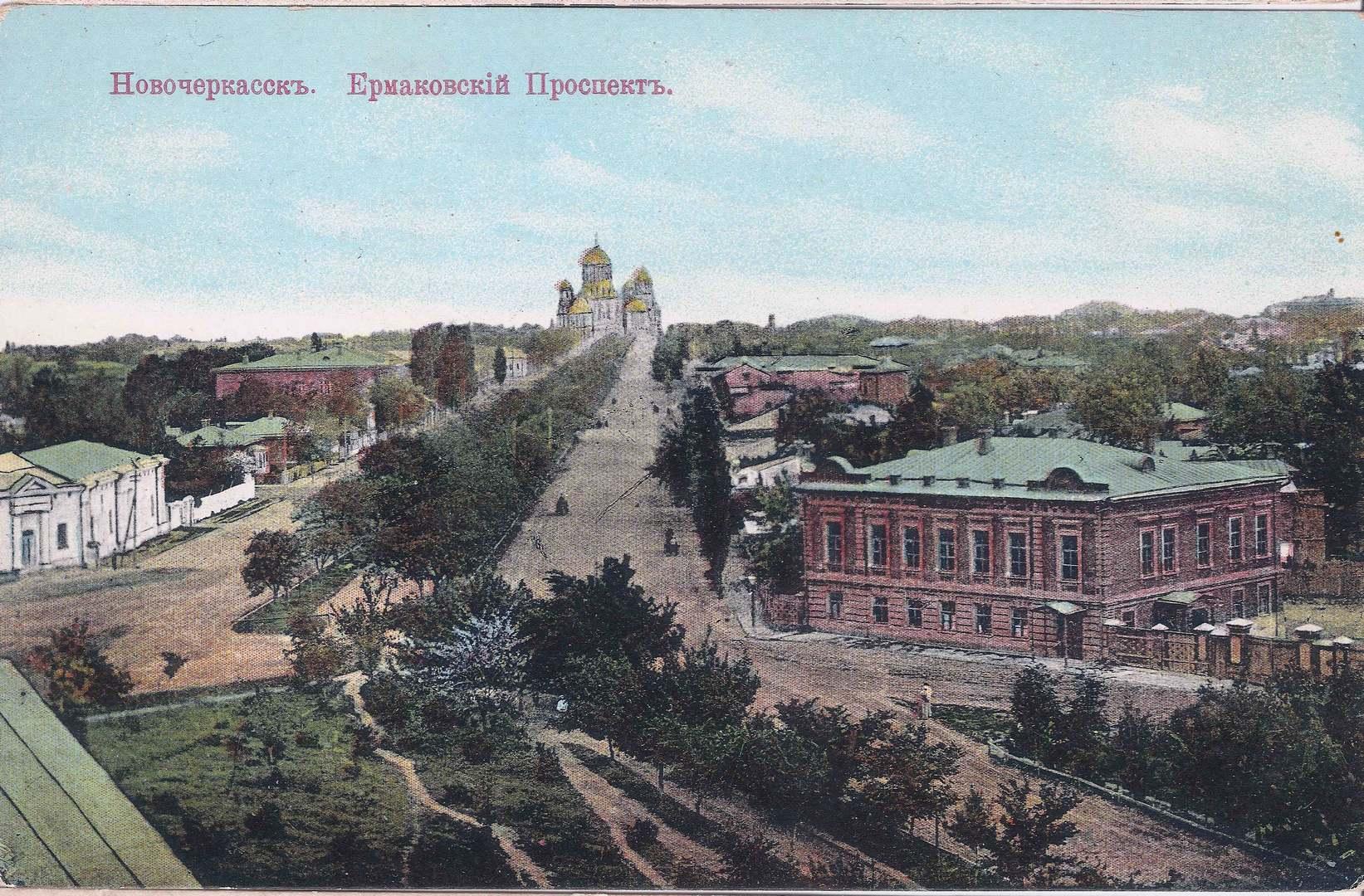 Ермаковский проспект