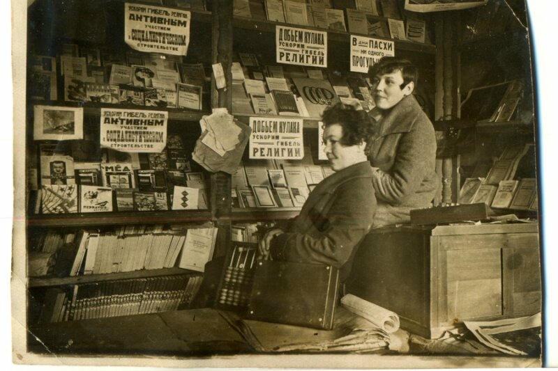 Изба-читальня в 1937году