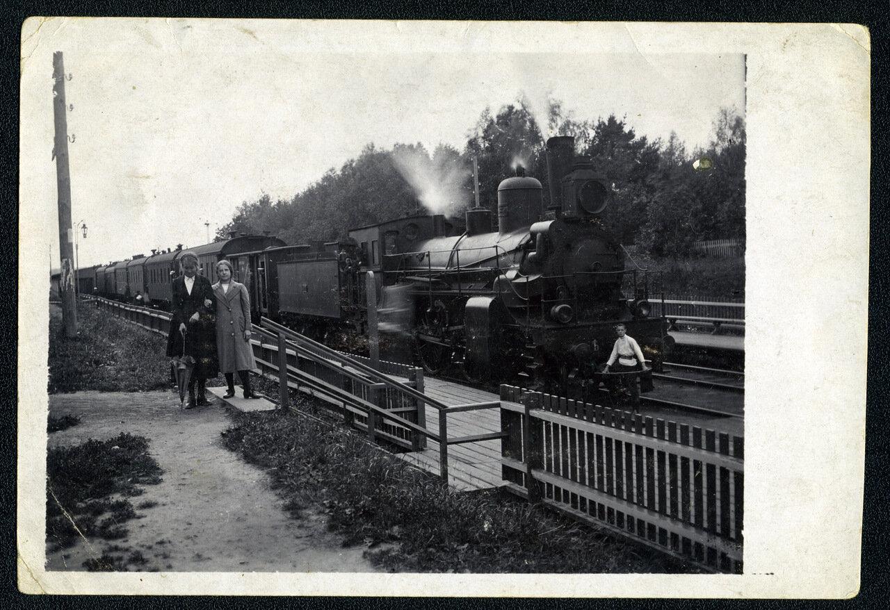 1917. Барышни и паровоз