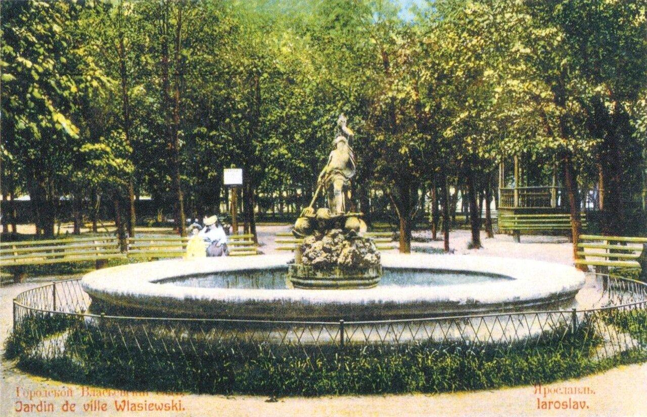 Городской Власьевский сад.