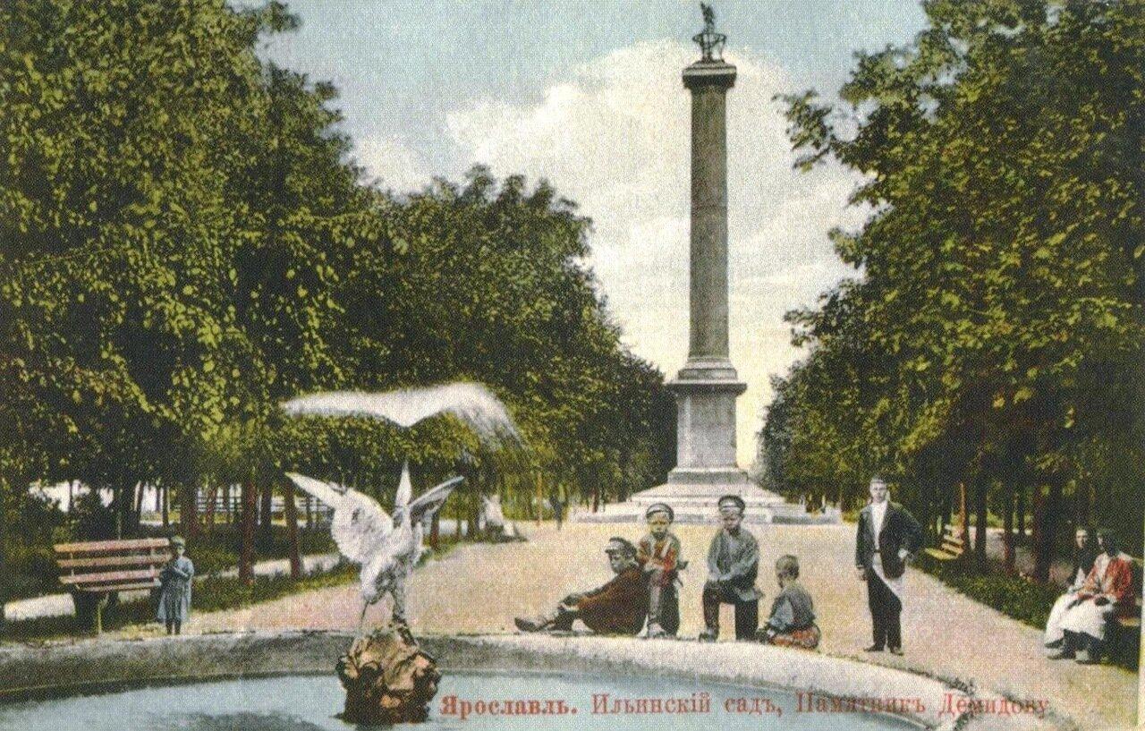Памятник П.Г. Демидову.