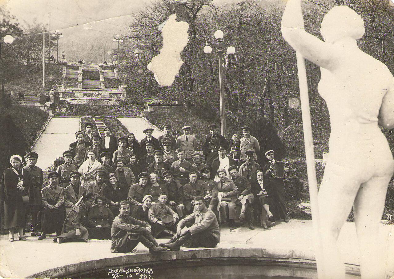 Железноводск. 26.10.1939.