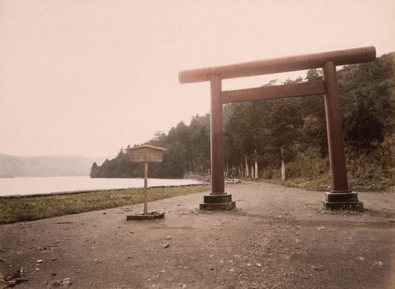 Вид озера Аси. Хаконэ, 1890 г.