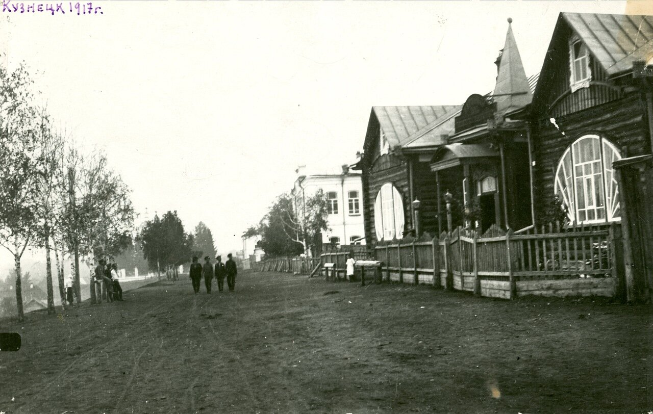 Нардом 1917 г.