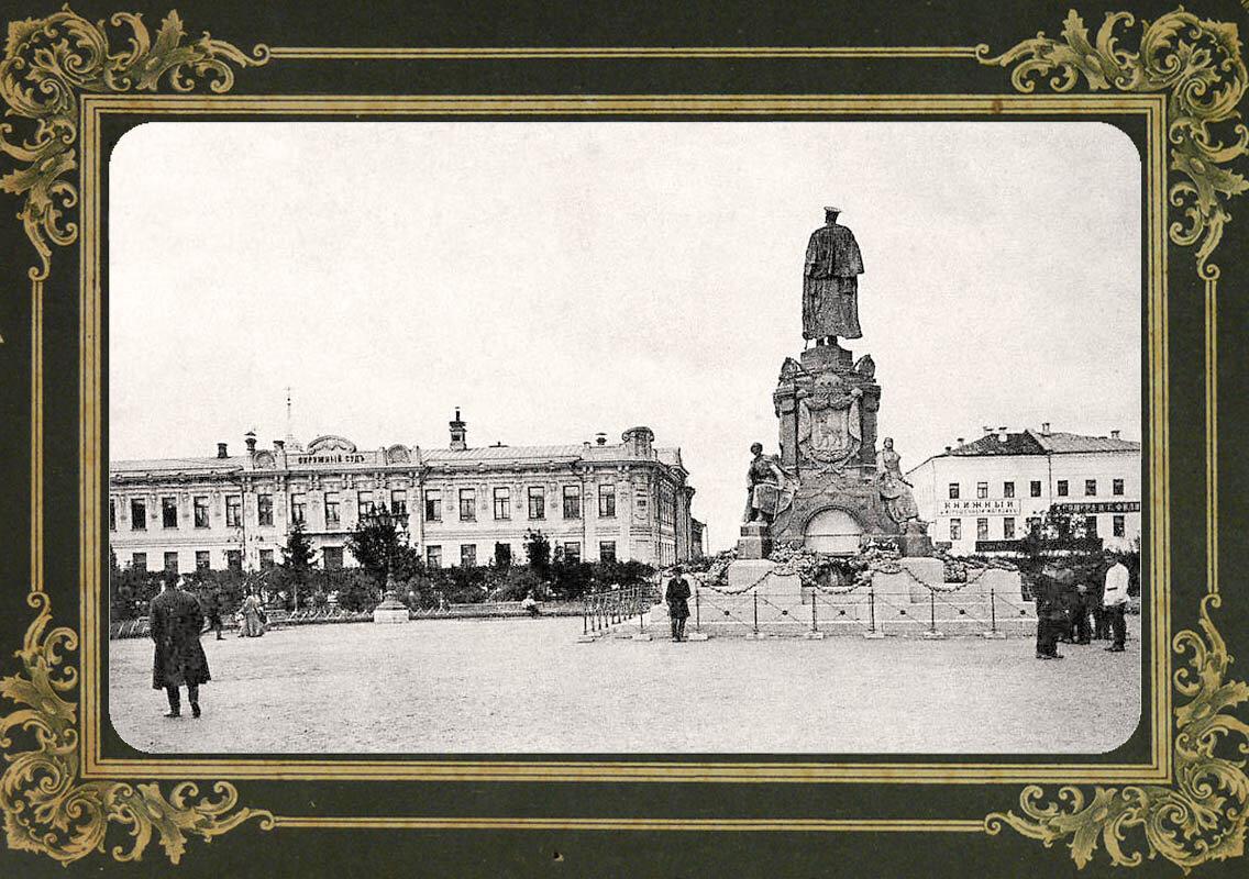 6. Окружной судъ и памятникъ Императору Александру II