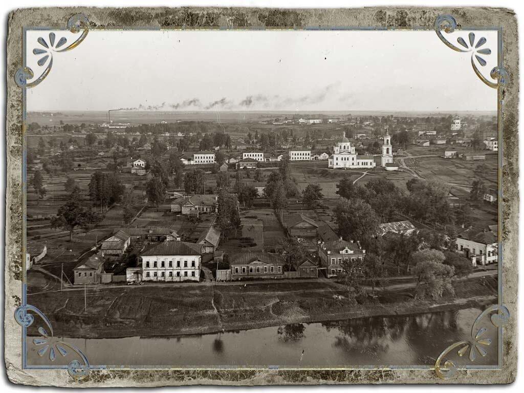 Вид южной части города с колокольни Воскресенского собора, нач. 1930-х.