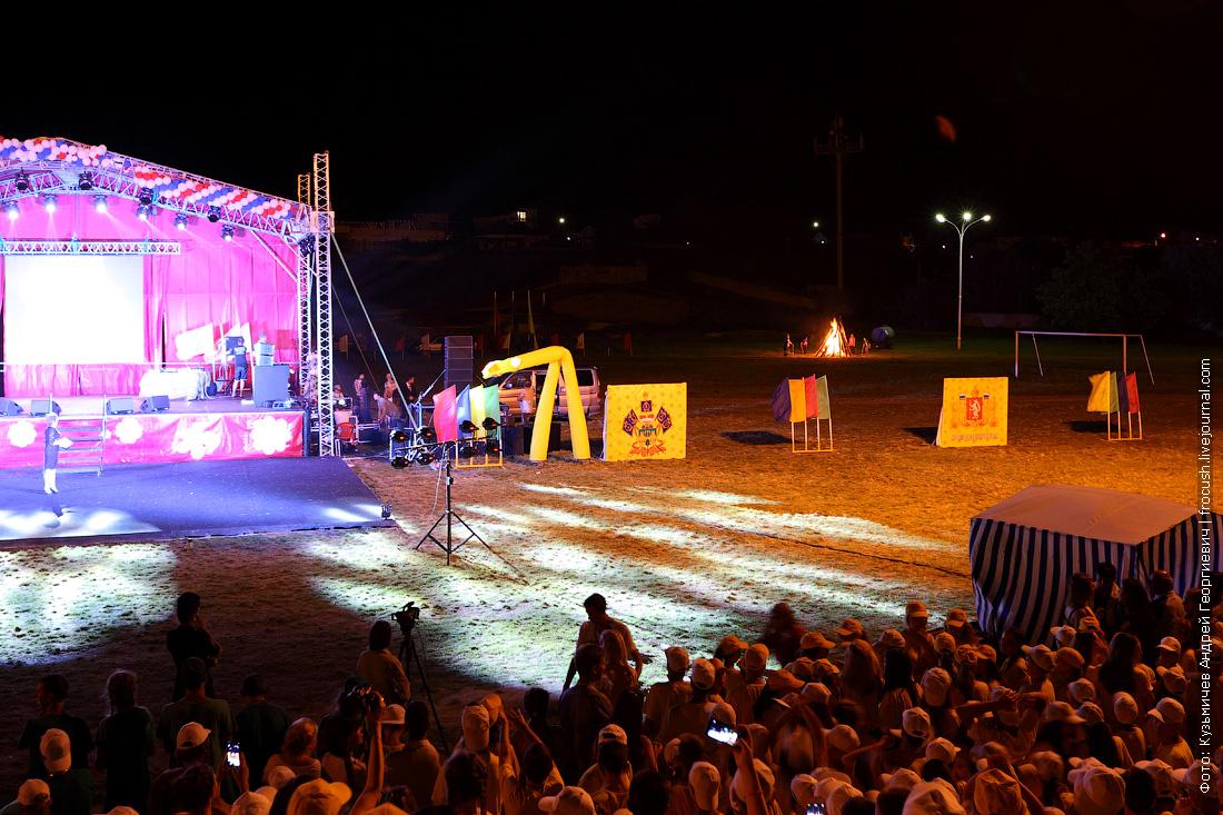 лагерь Жемчужина России концерт на стадионе Антей