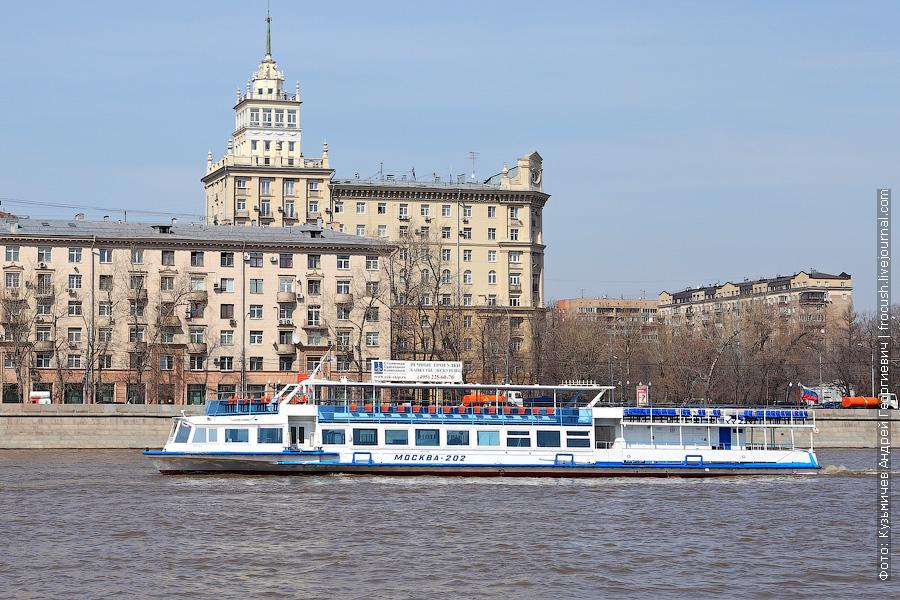 «Москва-202»
