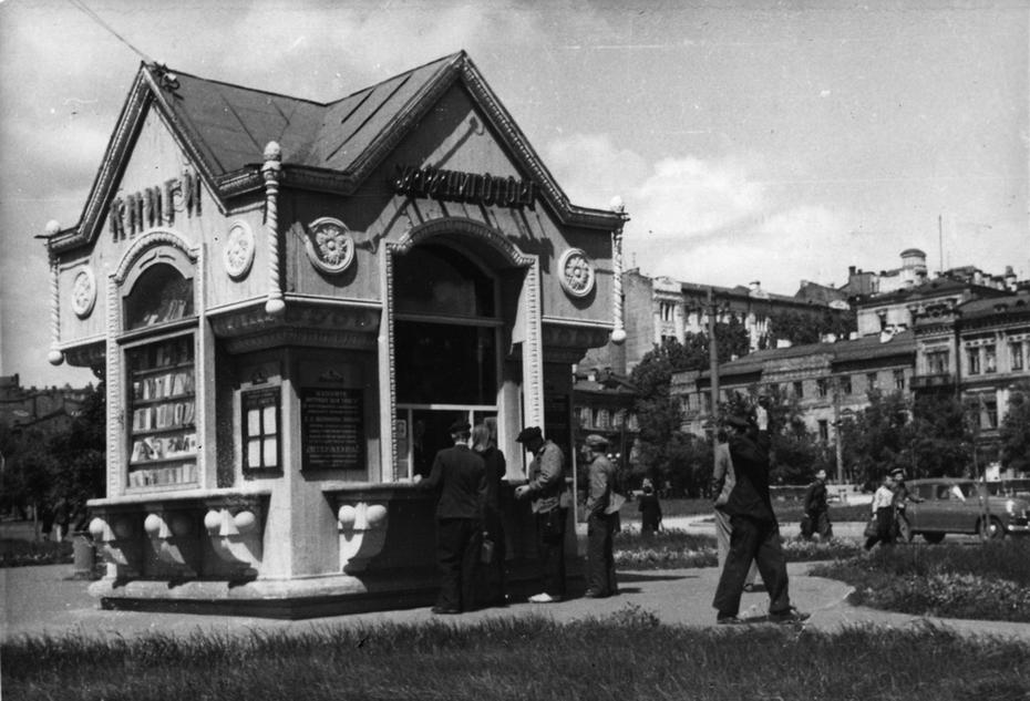 1950.05.11. Новый книжный магазин на площади Калинина
