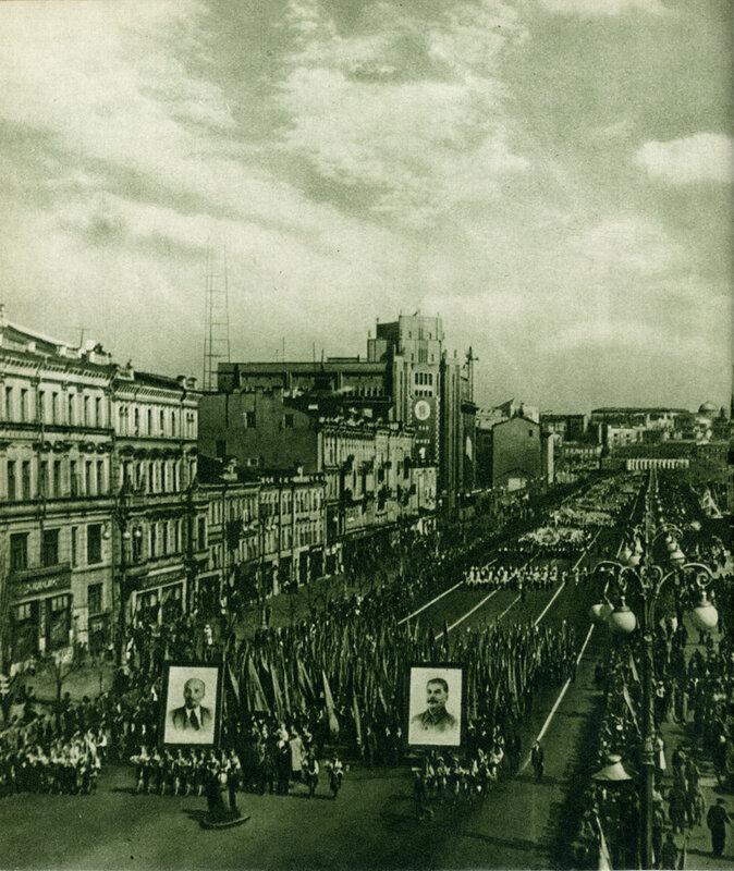 На Хрещатику в дні революційних свят.
