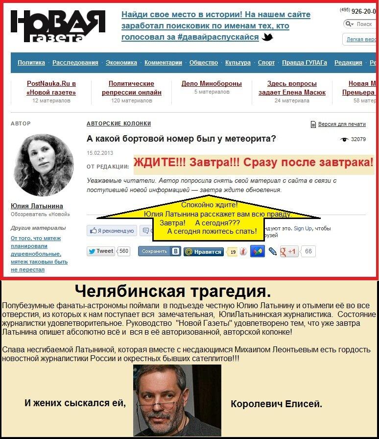 Латынина и Леонтьев есть гордость новостной журналистики  России.