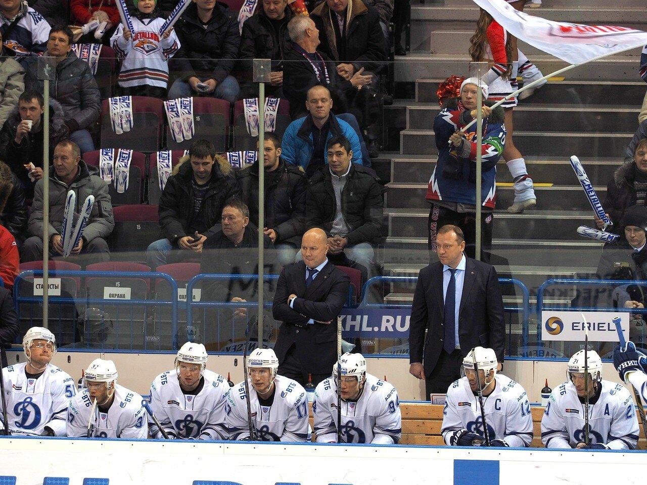 45Металлург - Динамо Москва 28.12.2015