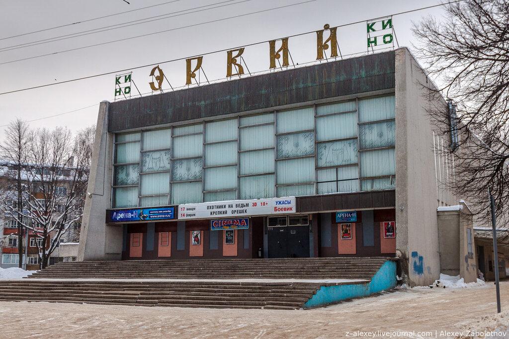 Кинотеатр ЭРВИЙ
