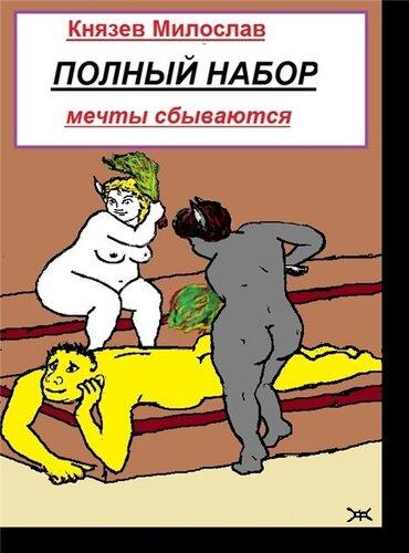 http://img-fotki.yandex.ru/get/5635/12103766.1a/0_a7312_98ef5c1a_L.jpeg.jpg