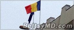 В столице «независимой» Молдовы — румынский триколор