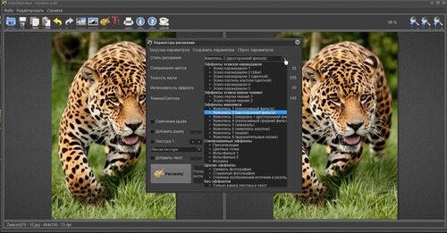 FotoSketcher 2.40 Portable rus 0_ca25d_17a4c2da_L