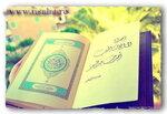 Исламские картинки - Islamic DesktopМножество картинок не без; разрешением с 040×320 (iPhone) накануне широкоформатных HD. Выбирайте да скачивайте на даровщину исламские картинки!ИСЛАМСКИЕ КАРТИНКИ | ИСЛАМ | Мусульманство | Красивые исламские картинки mp3 скачать беспла