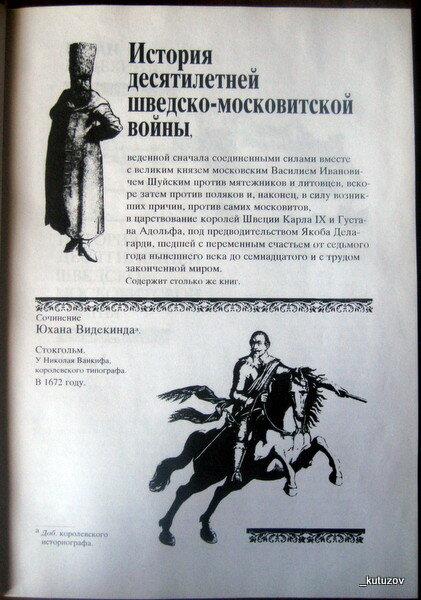 философский энциклопедический словарь минск 2001