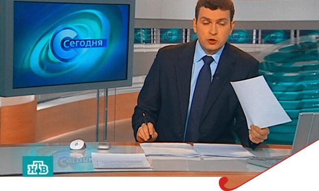 Зомбоящик изнутри, или исповедь журналистки НТВ