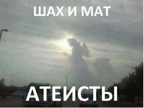 0_a7342_8a9629c8_L.jpg.jpg