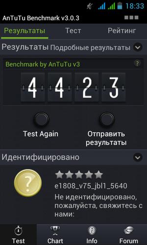 Antutu на Star N8000 для Helpix.ru