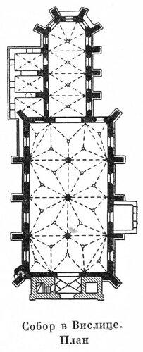 Собор в Вислице, план
