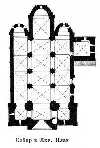 Собор в Яке, план