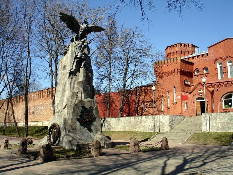 Памятник защитникам города 1812 года в Вязьме