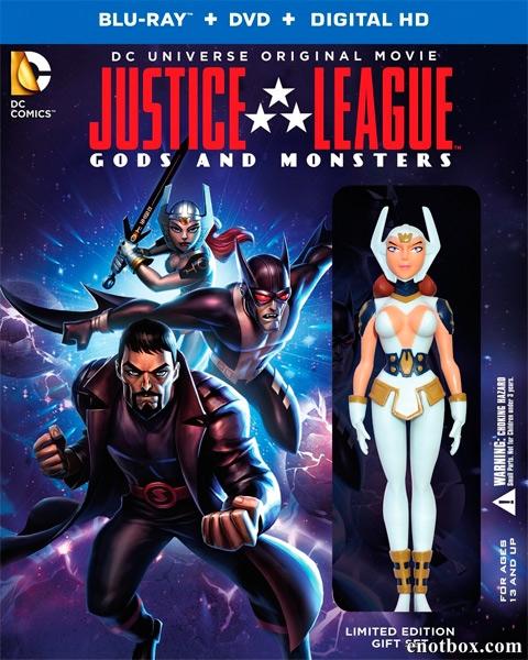 Лига справедливости: Боги и монстры / Justice League: Gods and Monsters (2015/BDRip/HDRip)