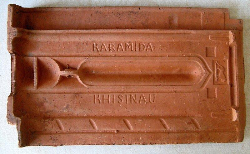 Karamida Khisinau