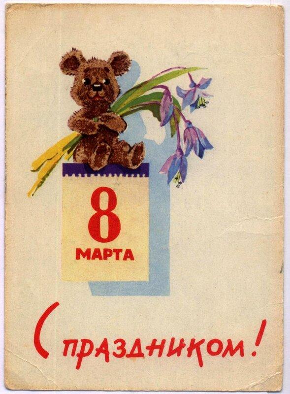 1. 1963 Зарубин В.И. - Русаков С.К. (1).jpg