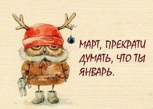 http://img-fotki.yandex.ru/get/5635/194408087.2/0_93ab8_a366420d_M.jpg