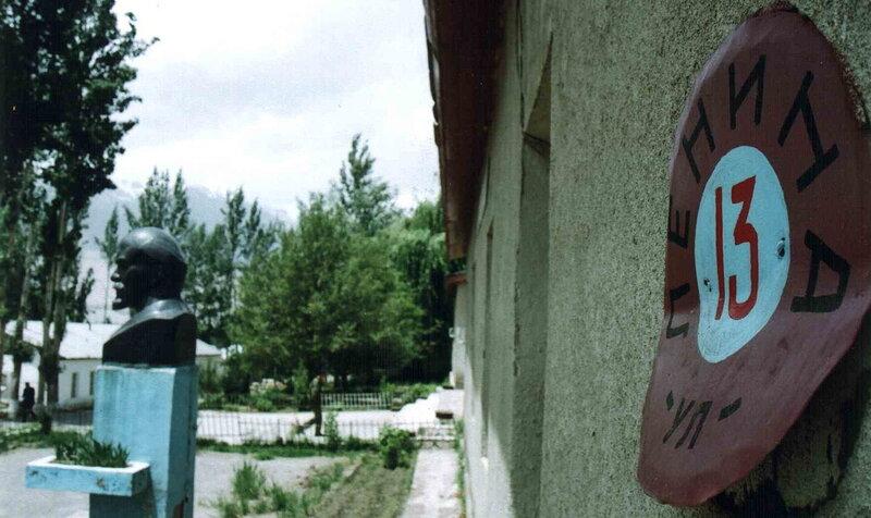 ГБАО, кишлак Ишкашим. Главная улица.jpg