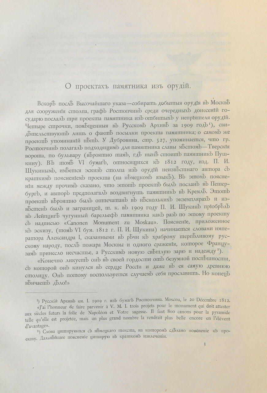 pdf (9).jpg