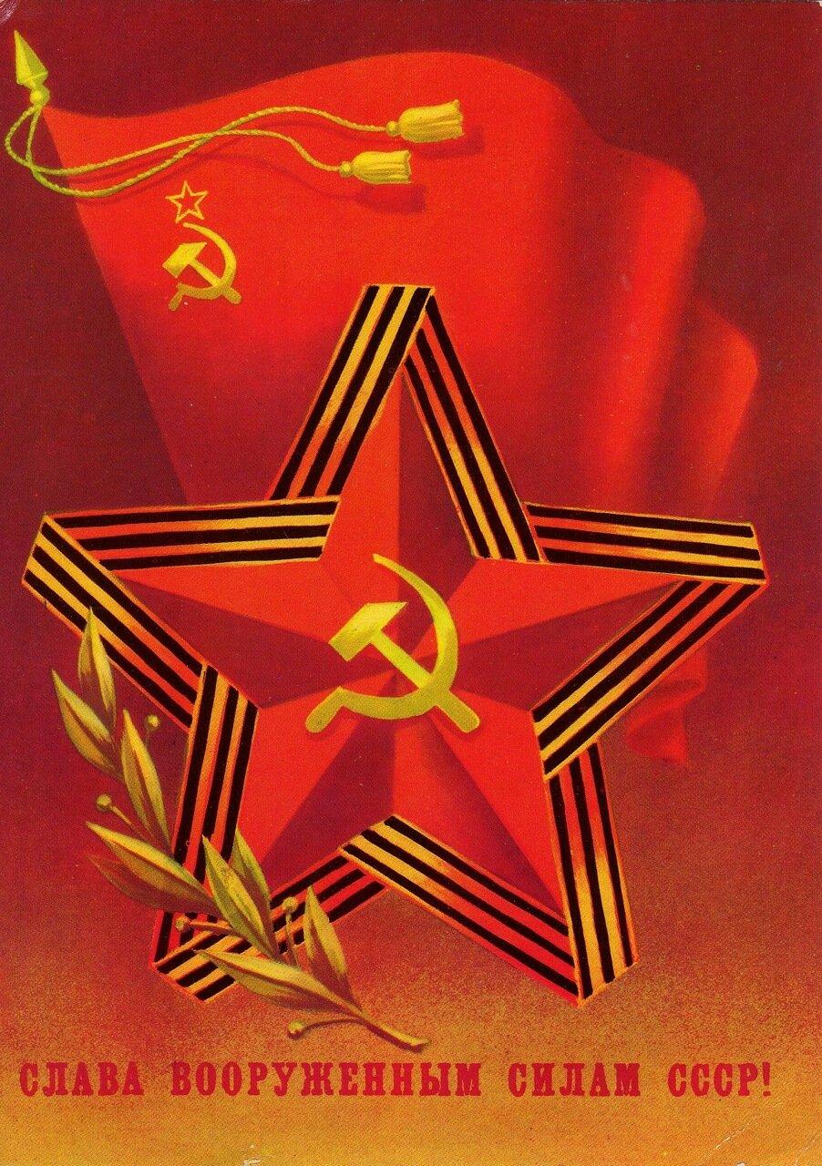 Поздравление, открытки днем армии